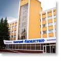 Санаторий «Казахстан»